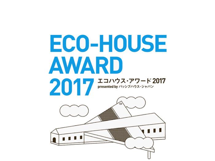 PHJecohouse2017-00.jpg