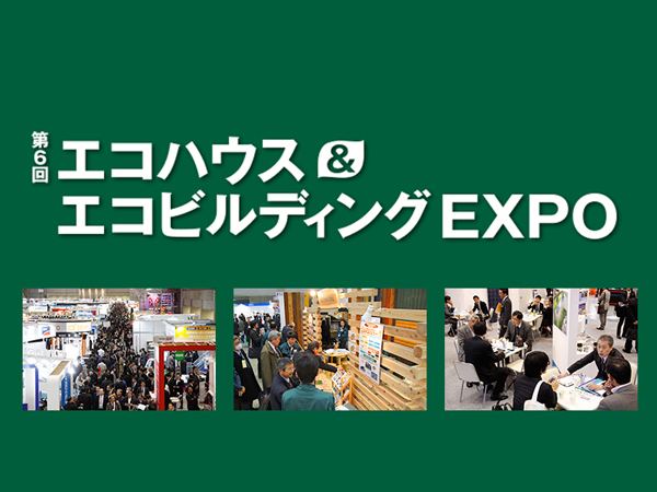 expo2016.jpg